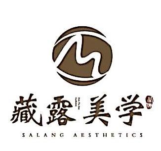 湖南藏露美学品牌管理有限公司