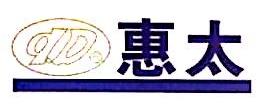 上海惠太汽车安全气袋制造有限公司