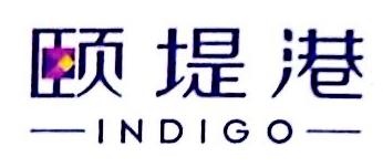 北京颐堤港物业服务有限公司 最新采购和商业信息