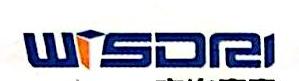 中冶连铸技术工程有限责任公司 最新采购和商业信息