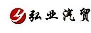 江西弘业汽车服务有限公司