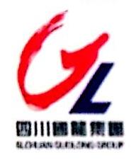 四川国龙集团金属制品有限公司 最新采购和商业信息