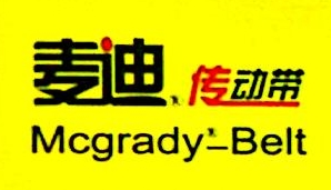 青岛麦迪同步传动设备有限公司 最新采购和商业信息