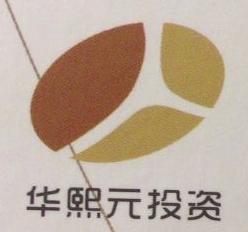 深圳市信贤华业房地产开发有限公司
