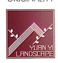 广州源艺园林景观设计有限公司
