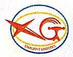 东莞市星光物流有限公司 最新采购和商业信息