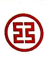 中国工商银行股份有限公司金华商城支行 最新采购和商业信息