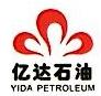 西安亿达石油科技有限公司