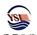 南京澐顺国际物流有限公司 最新采购和商业信息