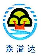深圳市森益达贸易有限公司 最新采购和商业信息