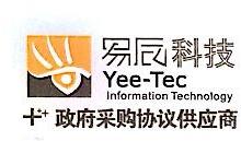 新余市易辰信息科技有限公司 最新采购和商业信息