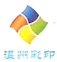 沈阳恒基包装有限公司 最新采购和商业信息