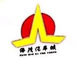 重庆德茂汽车销售有限公司 最新采购和商业信息