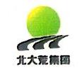 黑龙江省五九七农场 最新采购和商业信息