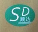 南昌顺达交通设施有限责任公司 最新采购和商业信息
