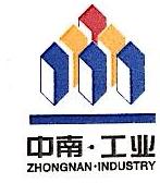 江苏中南新材料有限公司