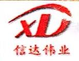 垦利县信达伟业商贸有限责任公司 最新采购和商业信息