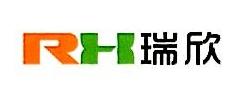 南昌瑞欣制衣有限公司 最新采购和商业信息
