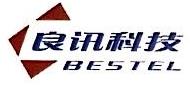 北京良讯朗科科技有限公司 最新采购和商业信息
