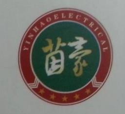 江门市蓬江区茵豪电器有限公司 最新采购和商业信息