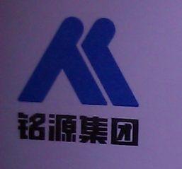 上海铭源房地产开发经营有限公司 最新采购和商业信息