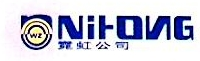 温州市霓虹多功能卷帘制造有限公司 最新采购和商业信息