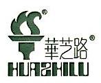 吉林华芝路生物基材料有限公司 最新采购和商业信息