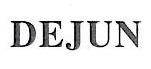 苏州锝俊服饰有限公司 最新采购和商业信息