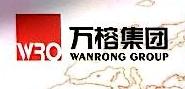 沭阳宏城置业有限公司 最新采购和商业信息
