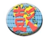 江西温汤佬食品有限责任公司 最新采购和商业信息