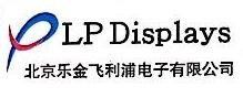 北京乐金飞利浦电子有限公司 最新采购和商业信息