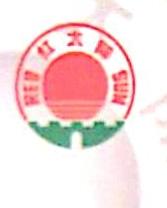 泗洪中昊农资有限公司 最新采购和商业信息