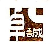 深圳市卓诚投资管理有限公司 最新采购和商业信息