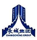 宁夏长城集团经营管理有限公司 最新采购和商业信息