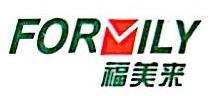 深圳市福美来粉末冶金有限公司 最新采购和商业信息