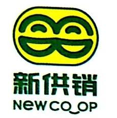 广东新供销天骏供应链有限公司 最新采购和商业信息