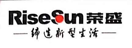成都荣盛伟业房地产开发有限公司 最新采购和商业信息