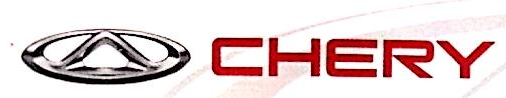 新干县佳华汽车贸易有限公司 最新采购和商业信息