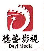 江西德艺影视传媒有限公司 最新采购和商业信息