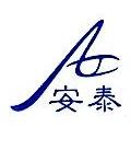 浙江安泰工程咨询有限公司 最新采购和商业信息