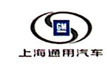 宁夏新世界锦林汽车销售服务有限公司