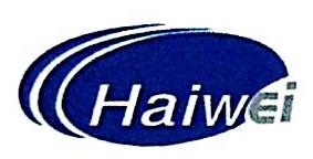 山东海威卫生新材料有限公司 最新采购和商业信息