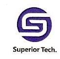 深圳市速普瑞科技有限公司 最新采购和商业信息