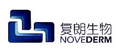 复朗(上海)生物医药有限公司
