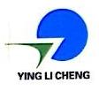 深圳市英利诚科技有限公司 最新采购和商业信息
