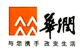 华润秦皇岛医药有限公司 最新采购和商业信息
