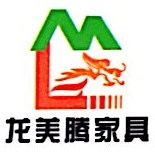 龙美腾(厦门)酒店用品有限公司 最新采购和商业信息