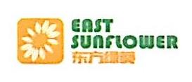 上海竟源环保设备有限公司 最新采购和商业信息