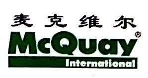 麦克维尔中央空调有限公司重庆分公司 最新采购和商业信息