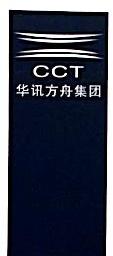 南京华讯方舟智慧城市信息科技有限公司 最新采购和商业信息
